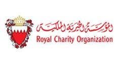 Royal Charity Organization Bahrain Logo