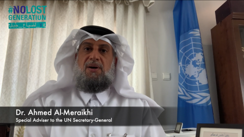Picture of Dr. Al-Meraikhi, Special Adviser to UN Secretary-General and NLG champion